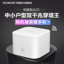 Huaweis glory router 2S dual-band dual Gigabit port WiFi home through the wall smart internet 5G wireless signal
