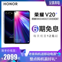 (As low as 2099) Huawei Technology Tide Brand Glory V20 new full-view screen Kirin 980 processor 48 million AI photography smart game mobile phone glory official flagship store HONOR10