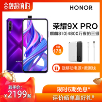 (Purchase gift exquisite accessories)Huawei's HONOR glory 9X PRO Kirin 810 chip 48 million ultra clear three PHOTO Smartphone official flagship store official website genuine