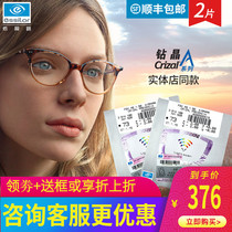 Depending on the way the lens 1 60 diamond A4 anti-blue myopia glasses a3a 1 74 thin aspheric lenses