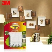 Small merchandise hot sale magic picture frame hanging command strip department store.