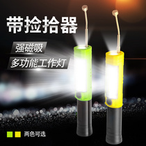 Work lights auto repair lights LED with magnets car supplies repair repair pick-up device car emergency lights