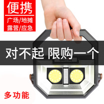 led light charging work lights auto repair repair flashlight multi-function super bright emergency lighting portable home
