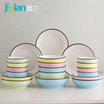 Jialan ceramic dishes set Home Creative glaze color Japanese simple bowl plate combination 20 tableware set