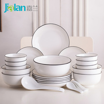 Jialan Nordic minimalist home dishes set 46 creative practical ceramic dishes combination of 10 tableware