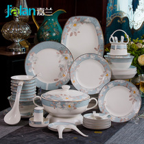 Jia LAN 56 European bone china tableware set pastoral style luxury ceramic household dishes set tableware plate
