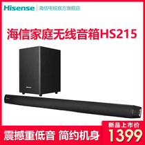 Hisense Hisense HS215 home wireless Bluetooth TV speaker gorgeous high frequency shock bass