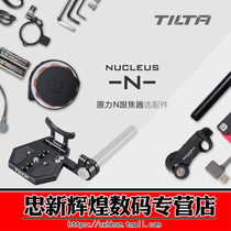 TILTA IronHead Force N Wireless Focuser NUCLEUS-N SLR Camera Attachment G2X With FocusIng Accessories.