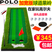 Mise à niveau de version ! Kit de pratique de Putter de golf intérieur couverture Green Home Office