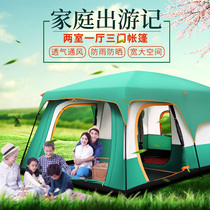 Automatic tent outdoor thickening rain two rooms a Hall 3-4-5-family camping tent for 2 and 8 people