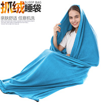 Outdoor adult fleece sleeping bag inner spring and autumn tourism hotel every dirty lunch break sheets thin portable machine