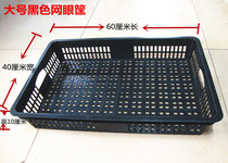 With eyelets planting tray familiar plastic plastic fruit baskets fruit shop fruit shelf box supermarket vegetable dish