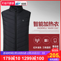 Good fishing ni winter cold fever vest warm clothes fishing clothing constant temperature electric charging vest