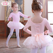 Wonderful children dance clothes girl ballet skirt autumn and winter dance skirt girl Chinese dance long-sleeved practice clothes