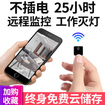 Tiny camera wireless wifi small micro-monitor home HD camera connected to mobile phone remote night vision