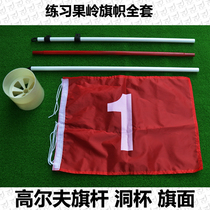 Special Golf Green Cave cup golf flag practice flagpole hole mini golf flag set