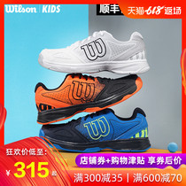 Wilson youth tennis shoes children girls boys shoes summer mesh breathable non-slip cushioning sports shoes