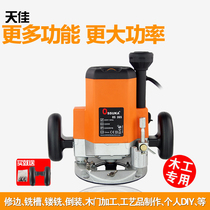 High power 2200W woodworking engraving machine grooving machine trimming machine wood milling drilling machine large gongs machine full copper motor