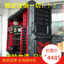 Hainan Huacheng mapping custom Pix4Dmapper dedicated dual workstation host