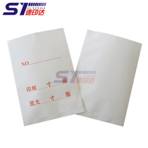 8 inch pass version has a tongue photo paper bag photo Bag 9 yuan 100 photo bag photo bag spot