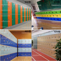 New ABS plastic locker bathroom gym bath gym yoga sauna training swimming pool locker