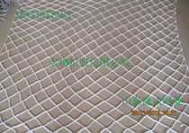 Container tail protective net container network packing net can be customized nylon net safety net block net rope net manufacturers