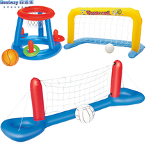 Bestway Piscine Eau Basketball Volley-ball Joueur But Pool Adultes Enfants Gonflables Jeux d'eau.