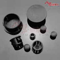 Buckle plug head black white plastic hole plug plastic Congues-Concey plug HP Tube Plug cover buckle type stuffy cover