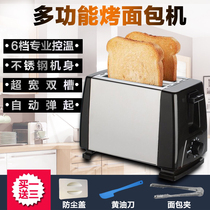 Automatic Stainless Steel Toaster toaster Home 2 mini toast machine automatic pop-up breakfast machine