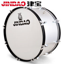 Genuine Jinbao 24-inch professional Army Drum 2412a brigade drum Young Pioneers drum instrument