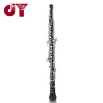 Xinghai gold-tone oboe JYOB-e110 oboe Professional C-tone musical instrument synthetic wood tube body official