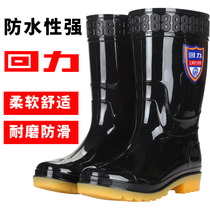 Pull back Rain Boots male high tube spring non-slip wear-resistant tendon bottom factory water shoes in the tube rain boots water boots shoes 45 yards