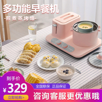 Donlim Dongling DL-3405 toast three-in-one breakfast machine home multi-function small toast