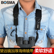 Bo Crown BOSMA binoculars accessories widened thickened decompression sponge mirror with camera strap super comfortable