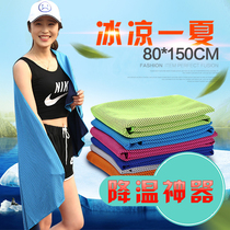 Cooling artifact lengli cold sports towel cooling towel wipe sweat towel sunscreen ice towel swimming beach towel female