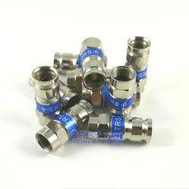 Full copper 75-5 RG6 extrusion type f head two four Shield compression type inch f head metric f head double waterproof