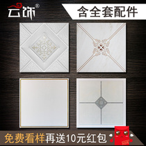 Integrated ceiling aluminum buckle kitchen kitchen bathroom ceiling anti-oil stain anti-tide full ceiling material