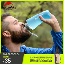 NH silicon glue cup foldable travel portable outdoor hiking water bag fitness running hand-held kettle 0.5L
