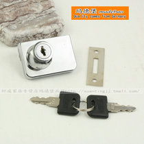 Furniture locks from the best shopping agent yoycart com