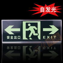 Fluorescent safety exits both sides to the spontaneous light sign luminous indication signs both sides to the sign