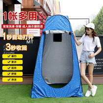Outdoor dressing anti-transparent thickening bath warm tent bath cover change clothes mobile toilet fishing free building speed open