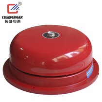 Great Wall electric sound 6 inch alarm bell workshop emergency alarm bell alarm alarm bell AC220V