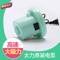 Taiili vacuum compression bag universal special electric pump green quilt compression bag electric air pump suction tool