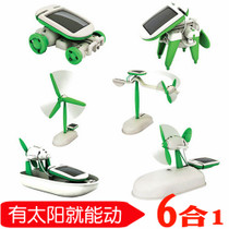 High-tech production of creative robot primary school DIY handmade aircraft solar toy car physical invention