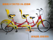 Osho Parent-Child threesome Three-person bicycle double car bus backrest Park casual car special Offer