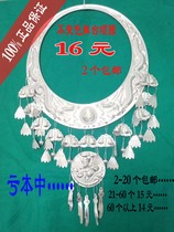 Special Miao silver hat collar jewelry necklace national Wind stage clothing features women accessories