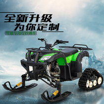 Tule kangxue motorcycle crawler four-wheeled off-road snow and sand car sled all-terrain vehicle double ATV