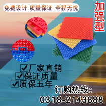 Plastic floor suspended pad plastic indoor outdoor splicing anti-skid color Kindergarten playground runway basketball field
