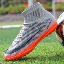 fa22fb35ecb C ROM Messi CR7 Assassin high-top soccer shoes male broken nail TF daughter  Child