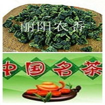 Fujian authentic Wulong tea specialty tea Anxi Tieguanyin strong fragrance type alpine tea farmers direct high-end tea
